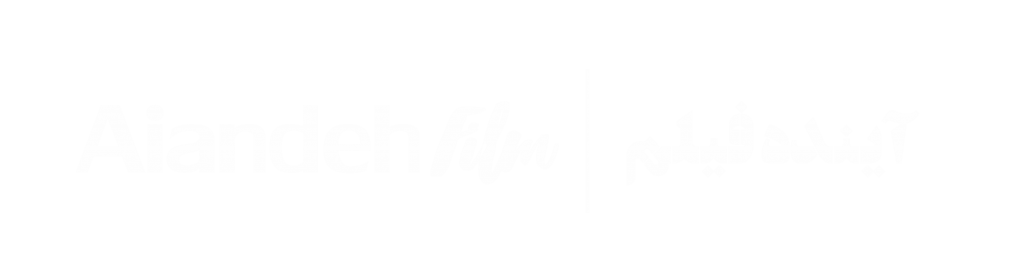 aiandehfilm