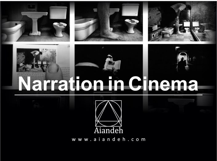 روایت در سینما