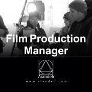 مدیر تولید فیلم