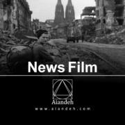 فیلم خبری